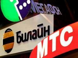 Новость на Newsland: Мобильным операторам запретят навязывать дополнительные услуги