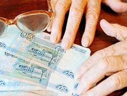 Новость на Newsland: Россияне будут сами растить пенсии
