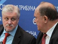 Миронов и Зюганов предложили расширить полномочия парламента