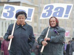 Новость на Newsland: Если бы остался СССР. Какой бы была жизнь сегодня