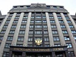 Госдума: Россия может жёстко ответить на