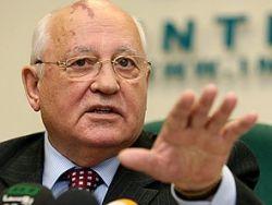 Горбачев: начинается новая гонка вооружений