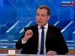 Медведев: с деньгами в бюджете все в порядке абсолютно