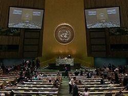 Татары хотят присоединиться к ООН