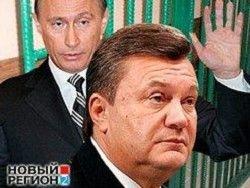 Путин предупредил Януковича о возможности ареста