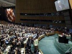 ООН приняла резолюцию Израиля