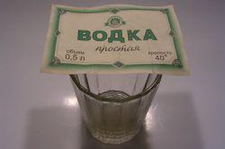 Исследование: в России водку предпочитают обеспеченные граждане