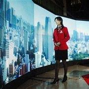 Mitsubishi продемонстрировала самый большой панорамный дисплей