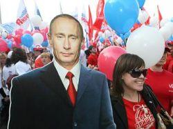 """У питерской \""""Единой России\"""" не хватает денег на рекламу Владимира Путина"""