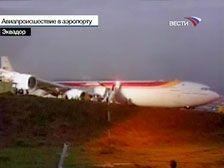 В столице Эквадора лайнер А-340 выкатился за пределы взлетно-посадочной полосы