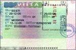 Виза в Эстонию станет дороже