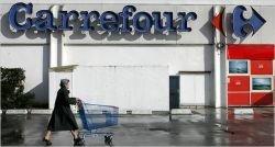 В Китае 3 человека погибли в давке на открытии супермаркета Carrefour