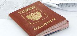 Швейцария отменит россиянам визы
