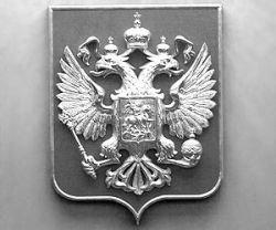 Граждане Евросоюза признали Россию супердержавой