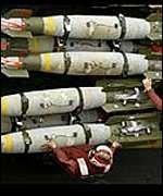 Южная Корея создает лазерное оружие