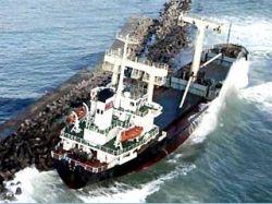 Турецкое судно село на мель в Черном море