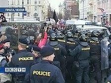 В Праге задержаны почти 400 экстремистов