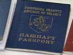 Белоруссия создает банк данных о лицах, которым запрещен выезд за границу