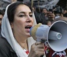 Беназир Бхутто готова поддержать готовящийся митинг против властей