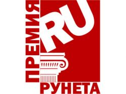 «Премия Рунета» назвала номинантов