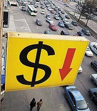 Доллар стремительно падает вниз