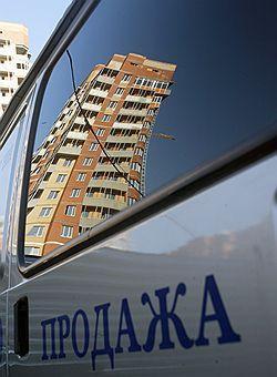 Подорожание возвращается: застой на рынке московского жилья закончился