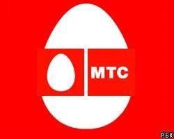 МТС прекратил предоставление услуги i-mode