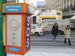 В первые недели ноября десятки человек погибли от холода и преступного равнодушия