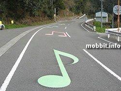 «Дорога мелодий» – еще одно бесполезное японское изобретение (видео)
