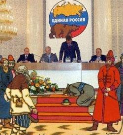 """Шквал доводов голосовать за \""""Единую Россию\"""". Или Вам плюют в лицо? Утритесь! Вы этого достойны!"""
