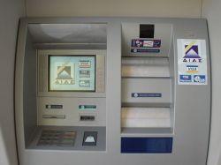 Платежей через банкоматы не будет
