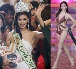 На Филиппинах определили победительницу конкурса «Мисс Земля-2007» (фото)