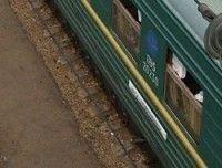 На железной дороге в Новгородской области обнаружена бомба