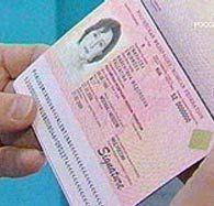 С начала следующего года ФМС будет выдавать загранпаспорта нового поколения на всей территории России