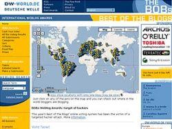 Хакеры атаковали сайт международного конкурса блогов