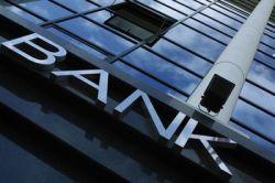 Пожилой американец Дональд Чезаре сумел ограбить банк с помощью сломанного пистолета
