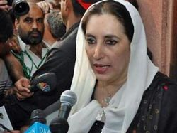 Беназир Бхутто снова посадили под домашний арест