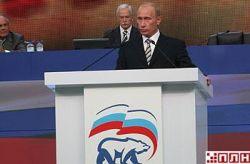 Магия имени. Пять волшебных букв отказываются служить «Единой России»