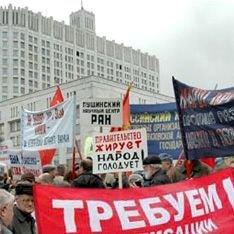 Россию ждет новая волна забастовок