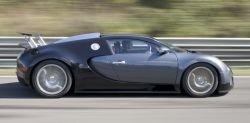Авария одного из самых дорогих автомобилей Bugatti Veyron (видео)