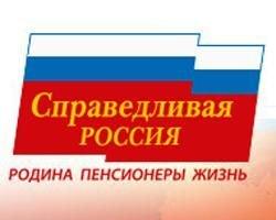 В 2012 году «Справедливая Россия» выдвинет Владимира Путина в президенты