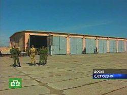 Россия передала Грузии свою бывшую военную базу