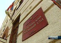 Москвичка Татьяна Снеткова, натравившая собаку на ребенка, осуждена на 2 года