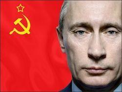 Новость на Newsland: США не знают, как реагировать на советские идеи Путина