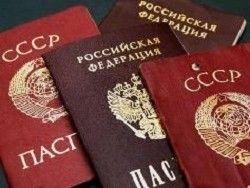 После избрания президентом Владимира Путина этот закон ужесточили и процедуру получения гражданства для...