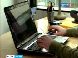 Новость на Newsland: В Интернете заработала федеральная электронная медбиблиотека