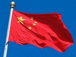Новость на Newsland: Репрессии Фалуньгун в КНР опять в центре внимания