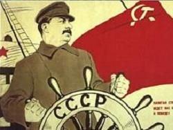 Новость на Newsland: Если бы Сталин не остановил либеральный НЭП