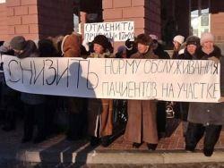 Врачи вышли на митинг протеста в Ижевске