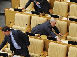 Голосование в Думе